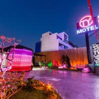 TY精品商務旅館,大園區桃園機場 - TPE附近的飯店