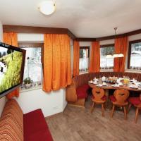 Modern Holiday Home in Saalbach-Hinterglemm with Sauna