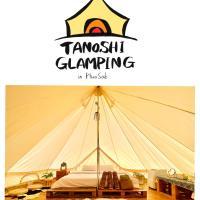 Tanoshi Glamping In Khao Sok, hotel in Khao Sok National Park
