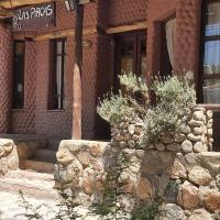 Las Pircas alquiler temporario habitaciones y cabañas