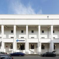 BEST WESTERN ToRVEhallerne, hotel i Vejle