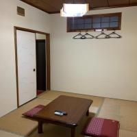Guest House Oni no Sanpo Michi - Vacation STAY 22112v โรงแรมในคุมาโนะ