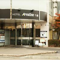 Hotel AreaOne Chitose, hotel in Chitose