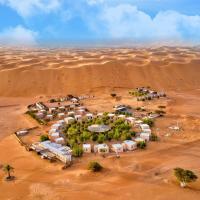 Sama al Wasil Desert Camp, hotel in Shāhiq