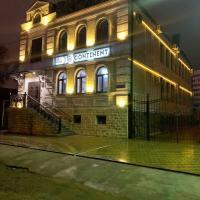 """""""Континент"""" гостевой дом, отель в Астрахани"""