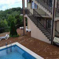 U Olgi Guest House, отель в Вардане