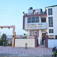 The Forest View Resort, hotel in Khilchipur