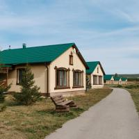 Усадьба Горный Воздух, отель в городе Novyye Burasy