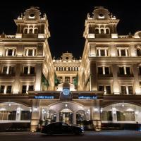 فندق فيتوري بالاس الرياض