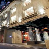 The Luxe Manor, מלון בהונג קונג