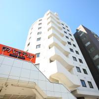 APA Hotel Sagamihara Hashimoto Ekimae