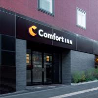 Comfort Inn Tokyo Roppongi