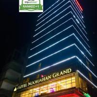 Hotel Noorjahan Grand, hotel in Sylhet