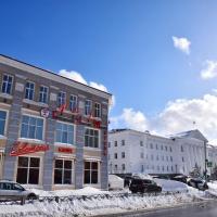 Отель Городское Уютное Место