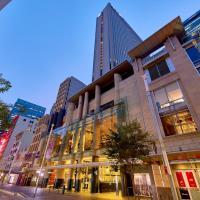 Hilton Sydney, отель в Сиднее