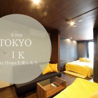 s-rea TOKYO 101