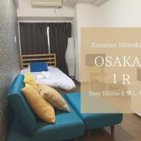 Exsaison Shirokita 307