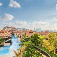 Anantara Apartments The Palm, Free beach and pool access