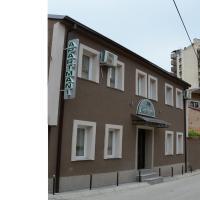 Villa Botanika, hotel em Bitola