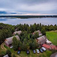 База Отдыха Рыбацкая Деревня, отель в Пено