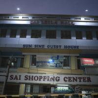sun shine guest house, hotel in Bāli