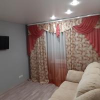 Уютная 2-х комнатная студия со всеми удобствами в спальном районе города, отель в городе Арсеньев