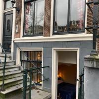 Prinsengracht Museum Bed and Breakfast