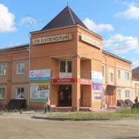 Гостиница Купеческая