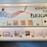 Khaosan Tokyo Origami, готель у Токіо
