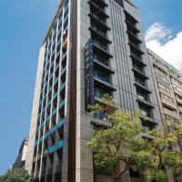 CityInn Hotel Plus- Fuxing North Road Branch, hotel near Taipei Songshan Airport - TSA, Taipei