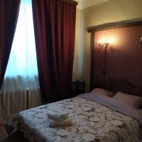 Уютный дом, отель в Нарве