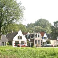 Garden View Studio
