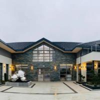 Centrum Konferencyjno-Bankietowe CHABROWY