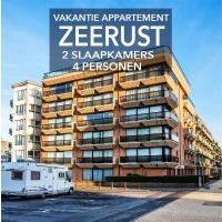 Zeerust 0302