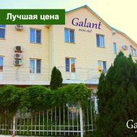 Galant Mini-hotel, hotel in Vityazevo