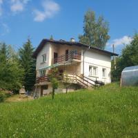 Guest House Bovada / Къща за гости Бовада