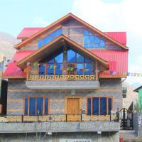 ama_home_stay, hotel near Kullu–Manali Airport - KUU, Shamshi