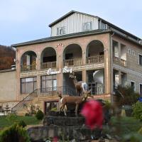Altiagac Cennet Bagi, отель в Алтыагаче