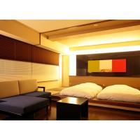 Green Hotel Yes Nagahama Minatokan - Vacation STAY 24693v, hotel in Nagahama