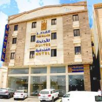 القصر للاجنحه الفندقيه 4, hotel em Khamis Mushayt
