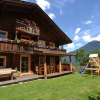 Holiday home in Kaltenbach/Zillertal 876