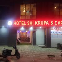 HOTEL SAI KRUPA