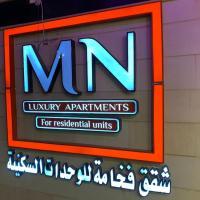MN Luxury Apartments, hotel em Jeddah