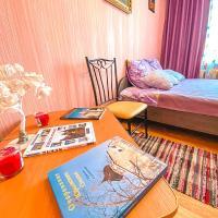 Тихая уютная квартира, отель в Юрьеве-Польском