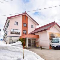 Kanoe, hotel in Iiyama