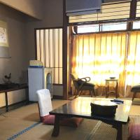 Izuya Ryokan - Vacation STAY 22369v、湯河原町のホテル