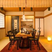 Dotonbori no Yado Konjakuso - Vacation STAY 24305v