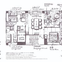 Dotonbori no Yado Konjakuso - Vacation STAY 26584v