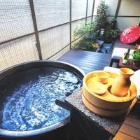Dotonbori no Yado Konjakuso - Vacation STAY 26587v