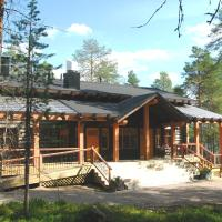 Holiday Village Himmerki